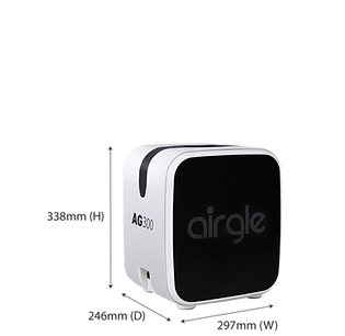 Airgle AG300 dimensions.png