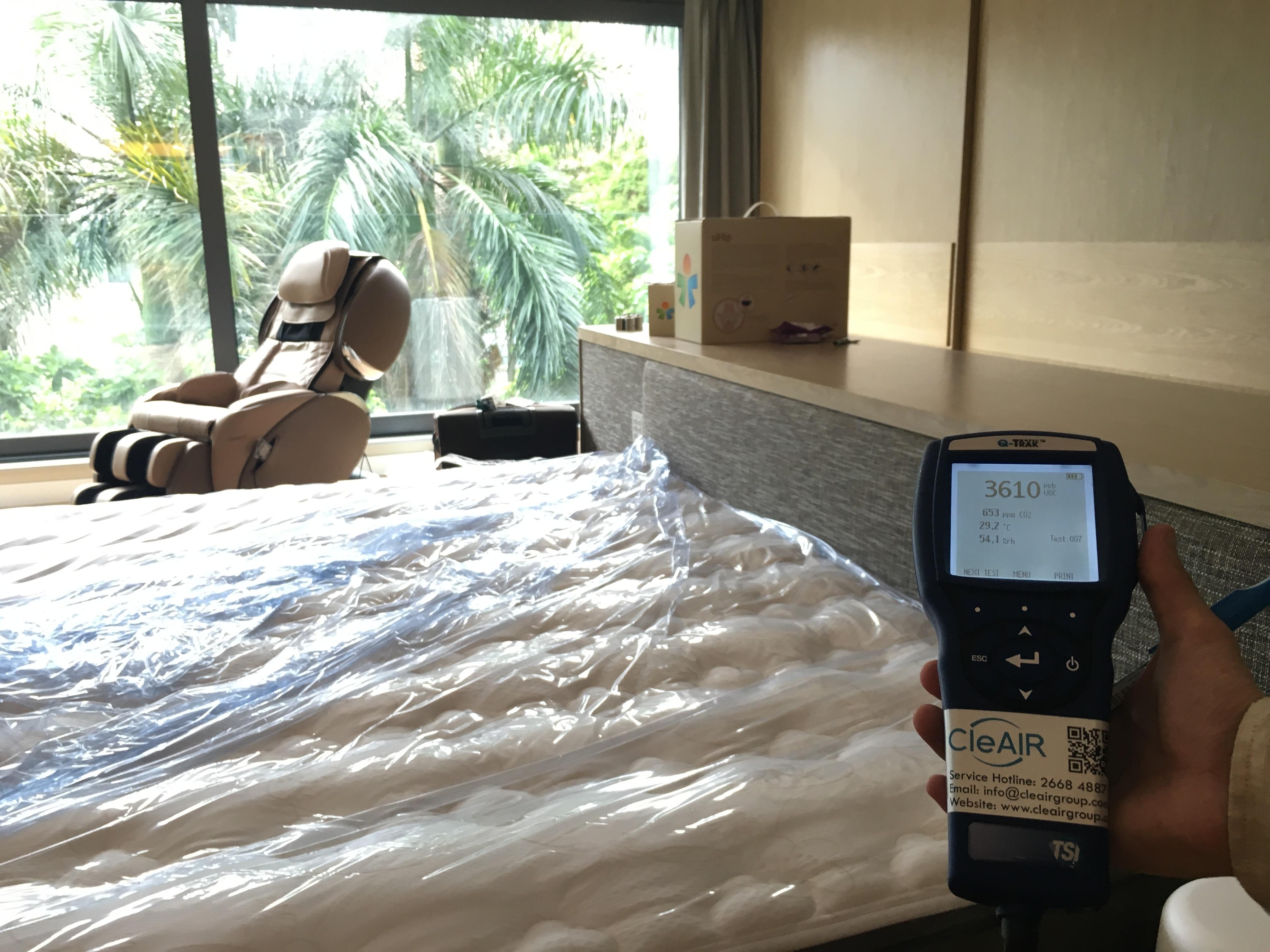 空氣質素檢測儀器