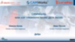 CAMWorks_Webinar 2.jpg