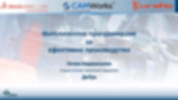 Webinar CAMWorks_1.jpg
