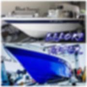boat wrap .jpg
