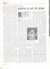 Comrade Godse Review India Today