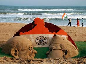 देसी कट्टे में आई लव माई इंडिया