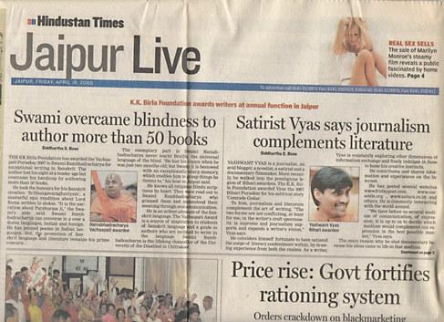 Hindustan Times Talks