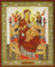 "Икона Богородицы ""Всецарица"""