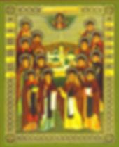 Икона последних Оптинских старцев