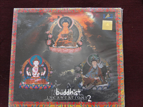 Buddhist Incantation 2