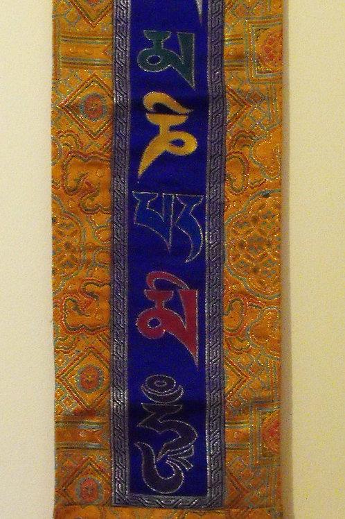 Bannière murale bleu/jaune  Mantra Mani