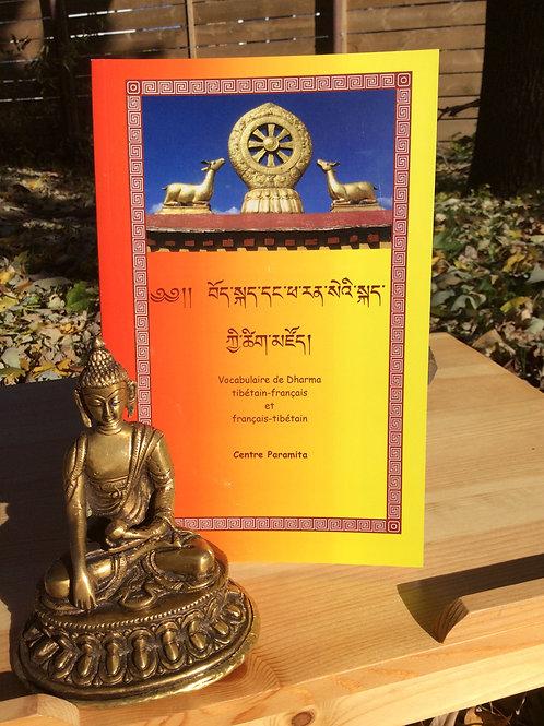 Vocabulaire de Dharma