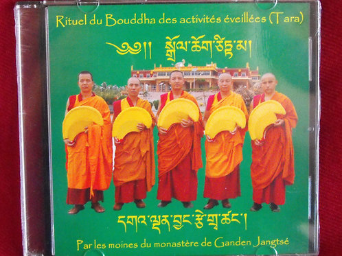 Chants rituels du Bouddha Tara Verte