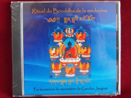 Chants rituels du Bouddha de la médecine