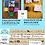 Thumbnail: Colección sellos lenguaje