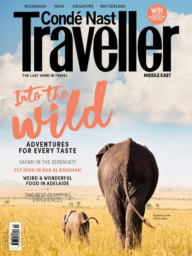 Conde Nast Traveller ME