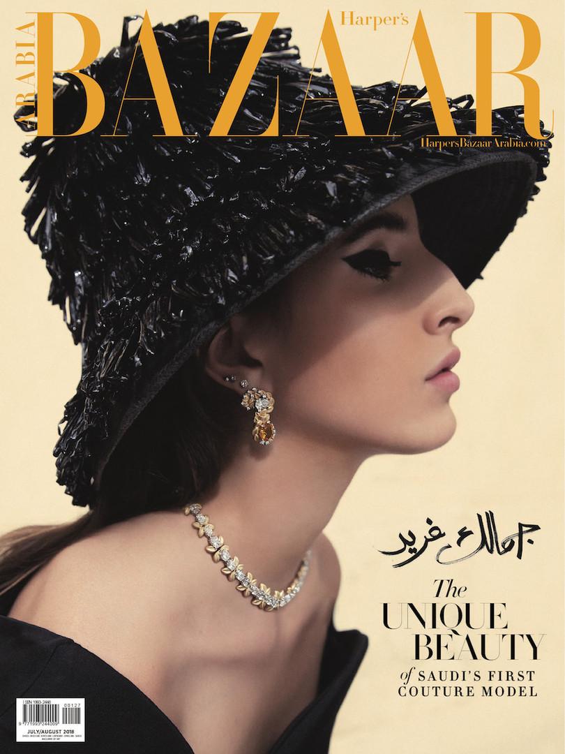Harper's Bazaar Arabia_127_2018_20180801