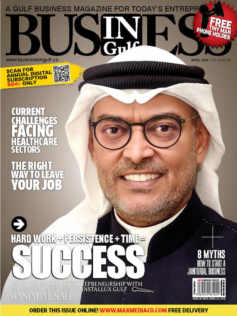 Business In Gulf