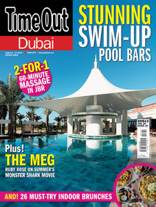 Time Out Dubai
