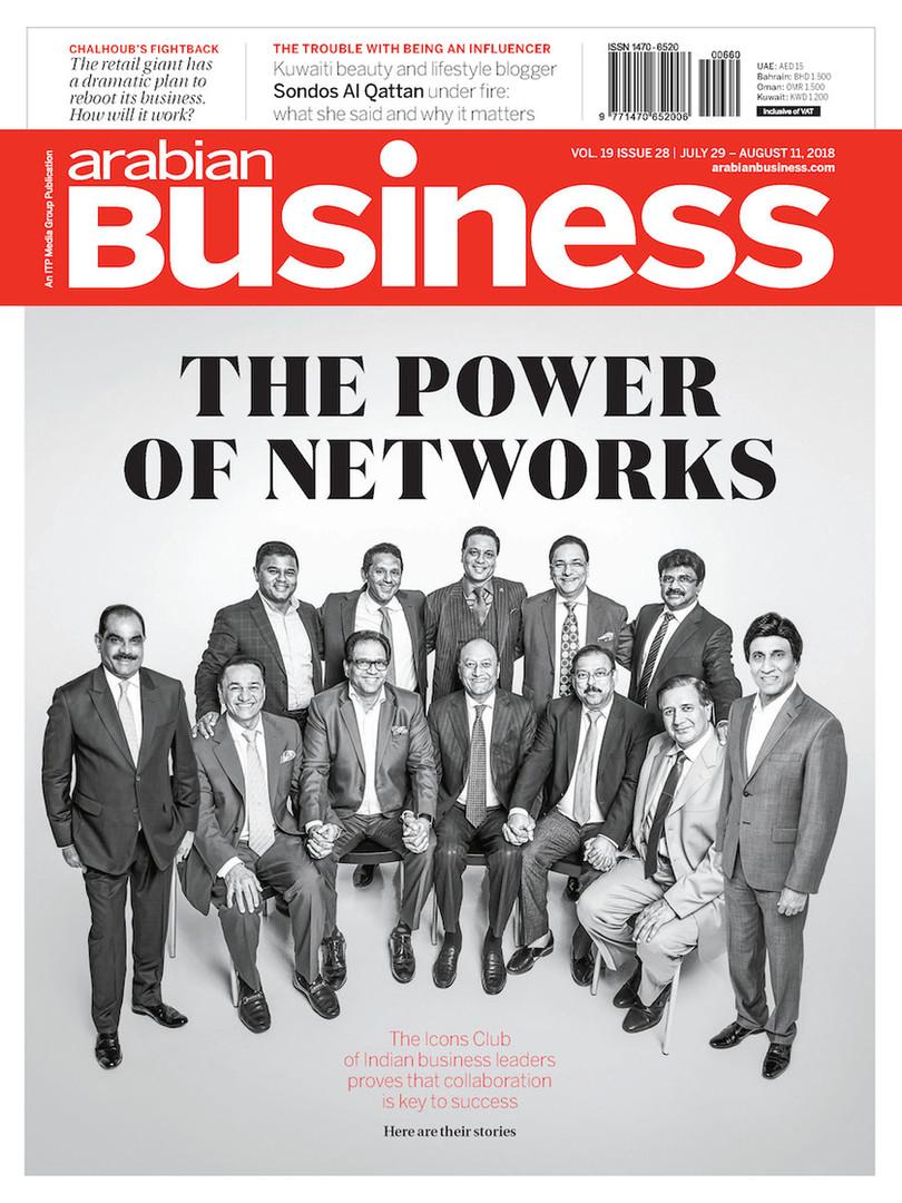 Arabian Business English