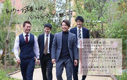 社長名刺2019.7.12_ページ_2.jpg