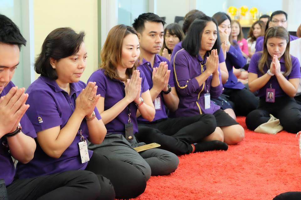 ทำบุญบริษัท ธนาคารไทยพาณิชย์7