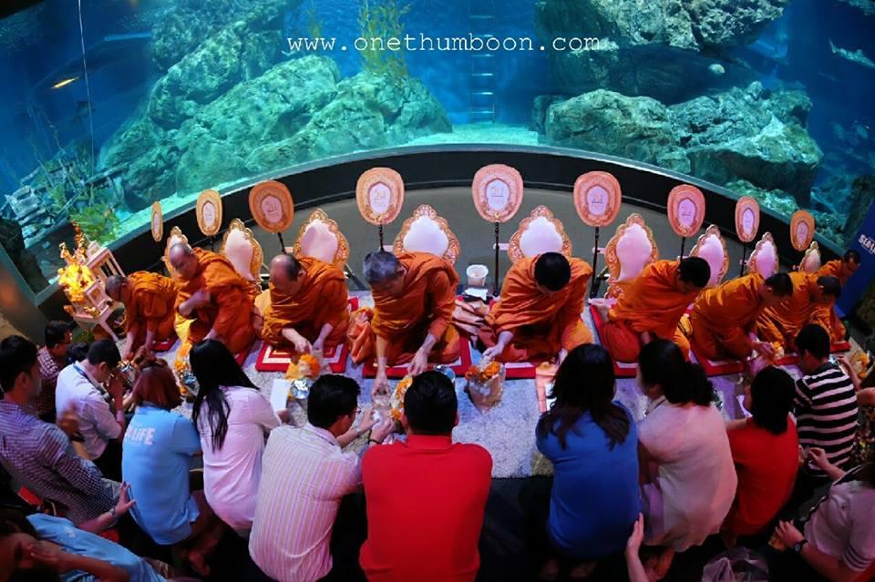 ทำบุญประจำปี @Siam Ocean World4