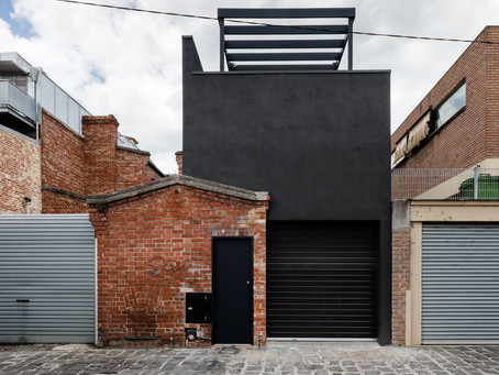 PROJECT COMPLETION | GERTRUDE STREET