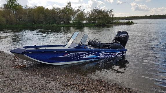 Лодка Дискавери 540 синяя