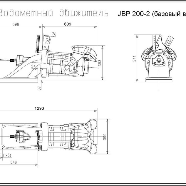 JBD 200-2 (база)2.jpg