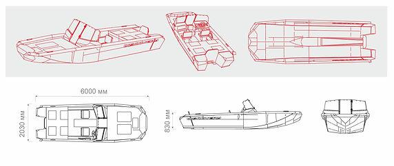 чертеж лодки Дискавери Джет ПРО 600 с размерами
