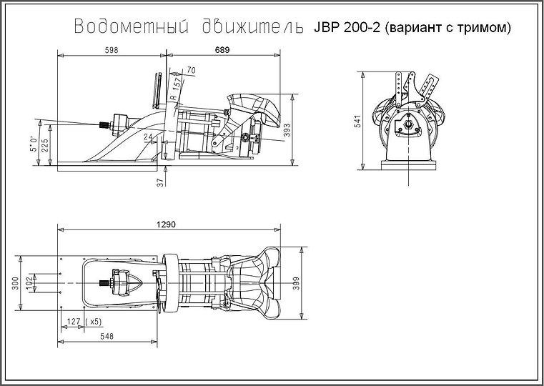 JBD 200-2 + трим9.jpg