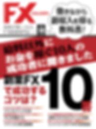 magazine201810.jpg