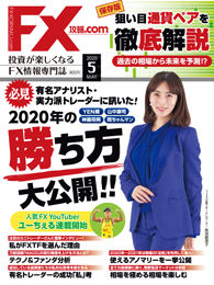 magazine202005.jpg