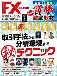 magazine202007.jpg