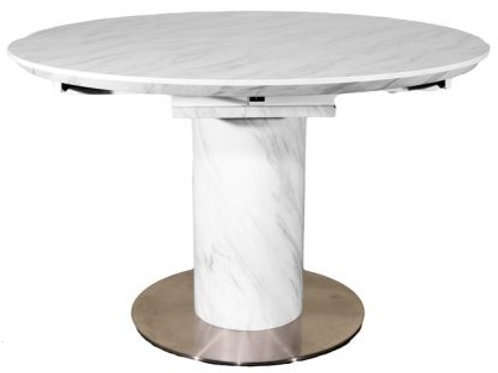 Allure Round Extendable 1.2m / 1.6m Dining Table