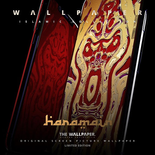 Haramain - The Wallpaper (Limited edition 6)