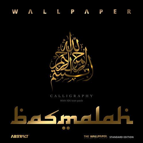Basmalah Calligraphy - The Wallpaper (Standard edition)