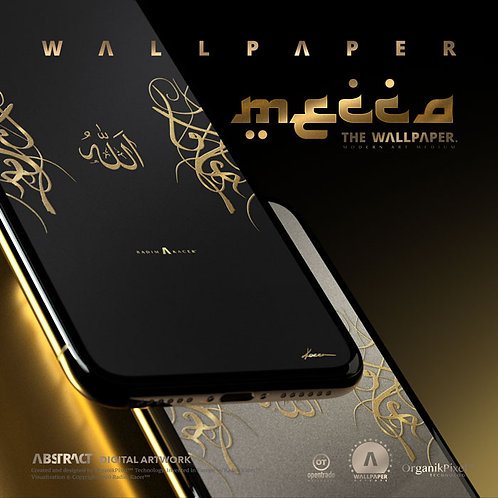 Mecca - The Wallpaper (Private)