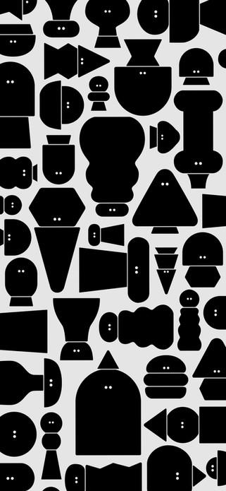 emu_wallpaper