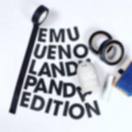 10(Thu)より販売していただきます。_他、EMUのレギュラー作品も各種ござ