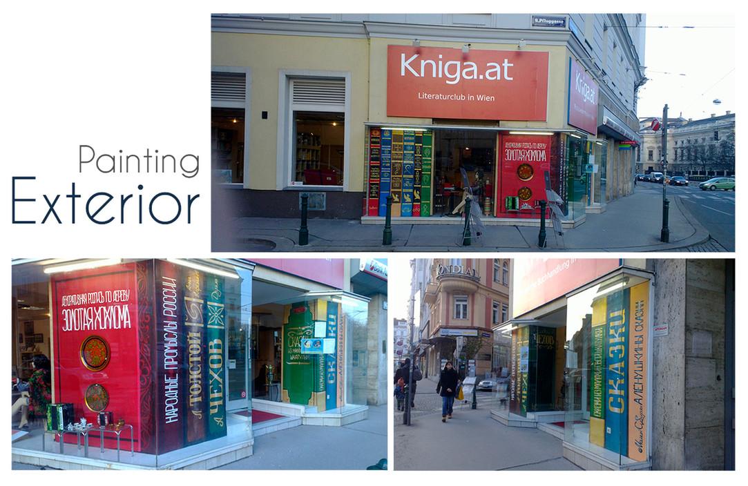 Kniga.at street art case