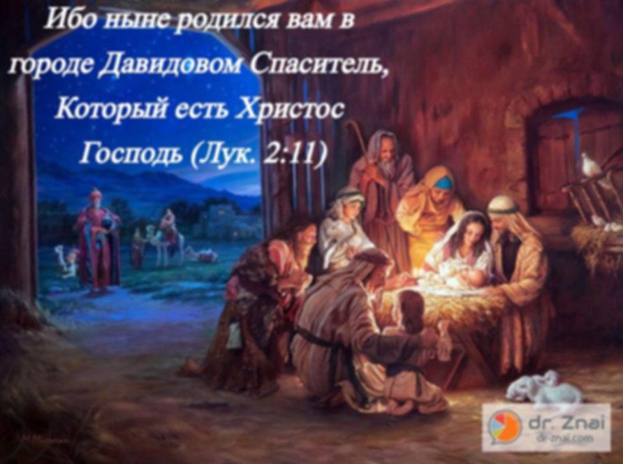 otkuda-rozhdestvo_edited.jpg