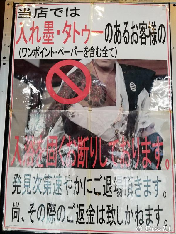 No tattoo sign at the entrance of a public onsen, Oita city, Oita prefecture, Kyushu, Japan