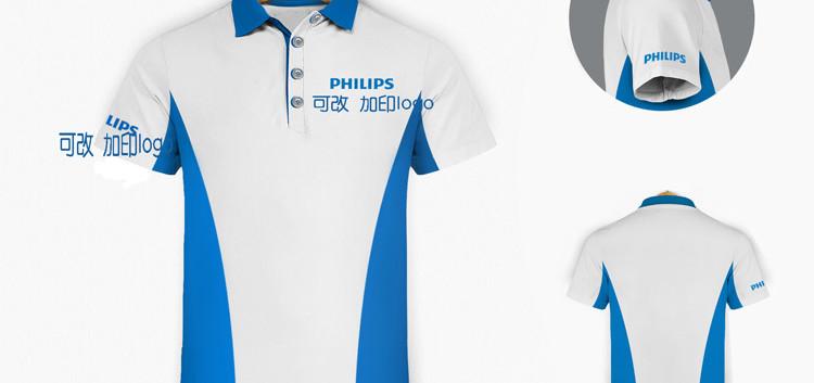 剪接配色polo衫 1.1.jpg