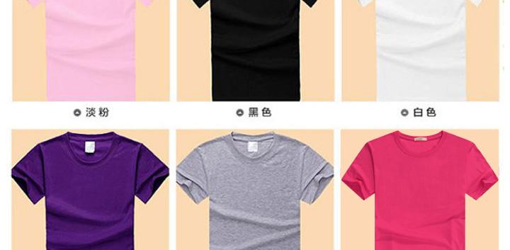 色彩繽紛2.jpg