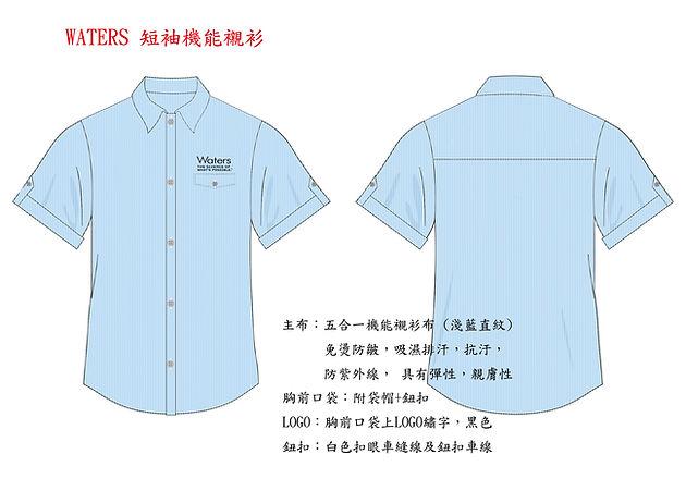 7 waters shirt.jpg