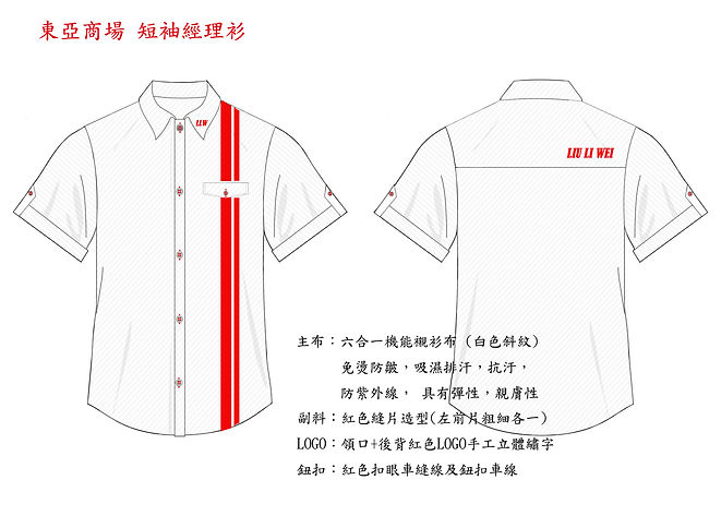 1 Asia oriental shirt.jpg