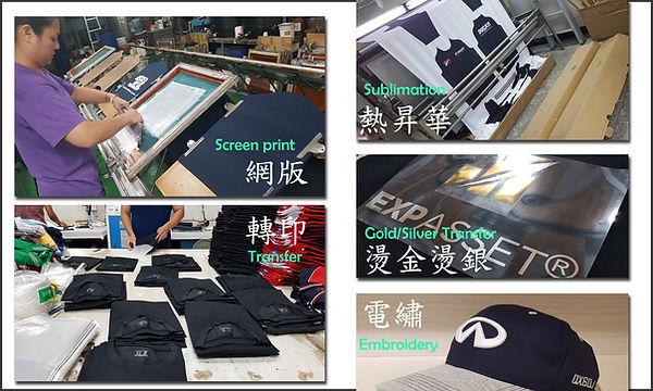 SOLI printing.jpg