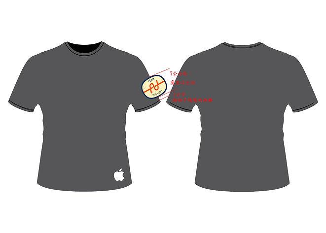 Apple Tee.jpg