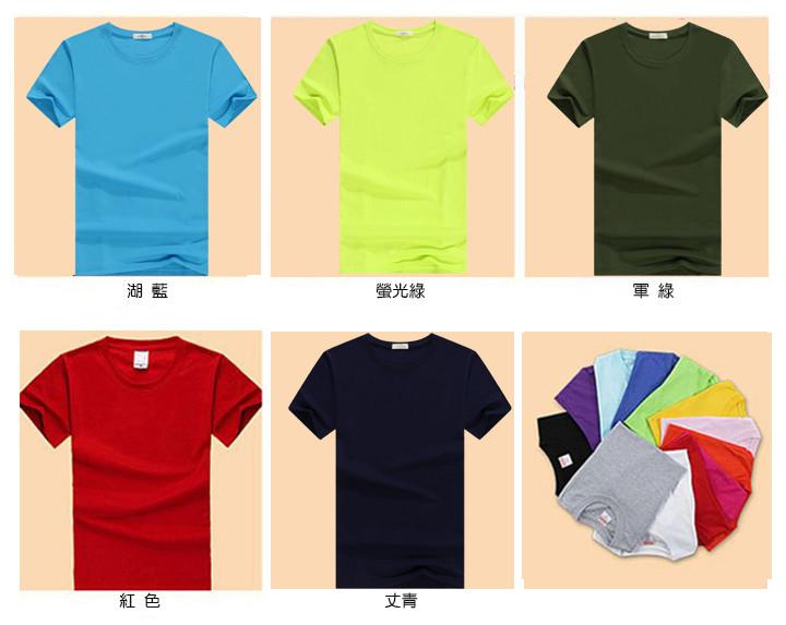 色彩繽紛3.jpg