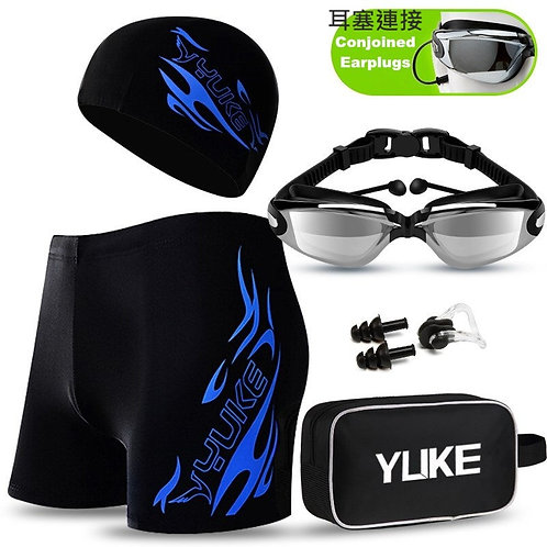 男士全套專業泳褲套件 Men's full professional swimming trunks kit