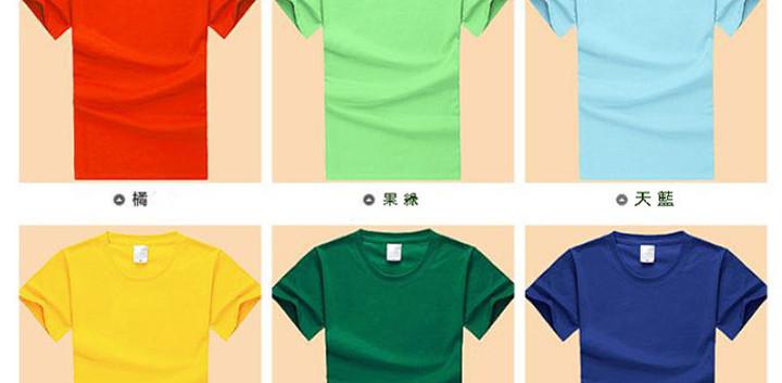 色彩繽紛1.jpg